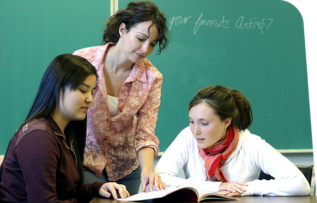 Braemar College обучение