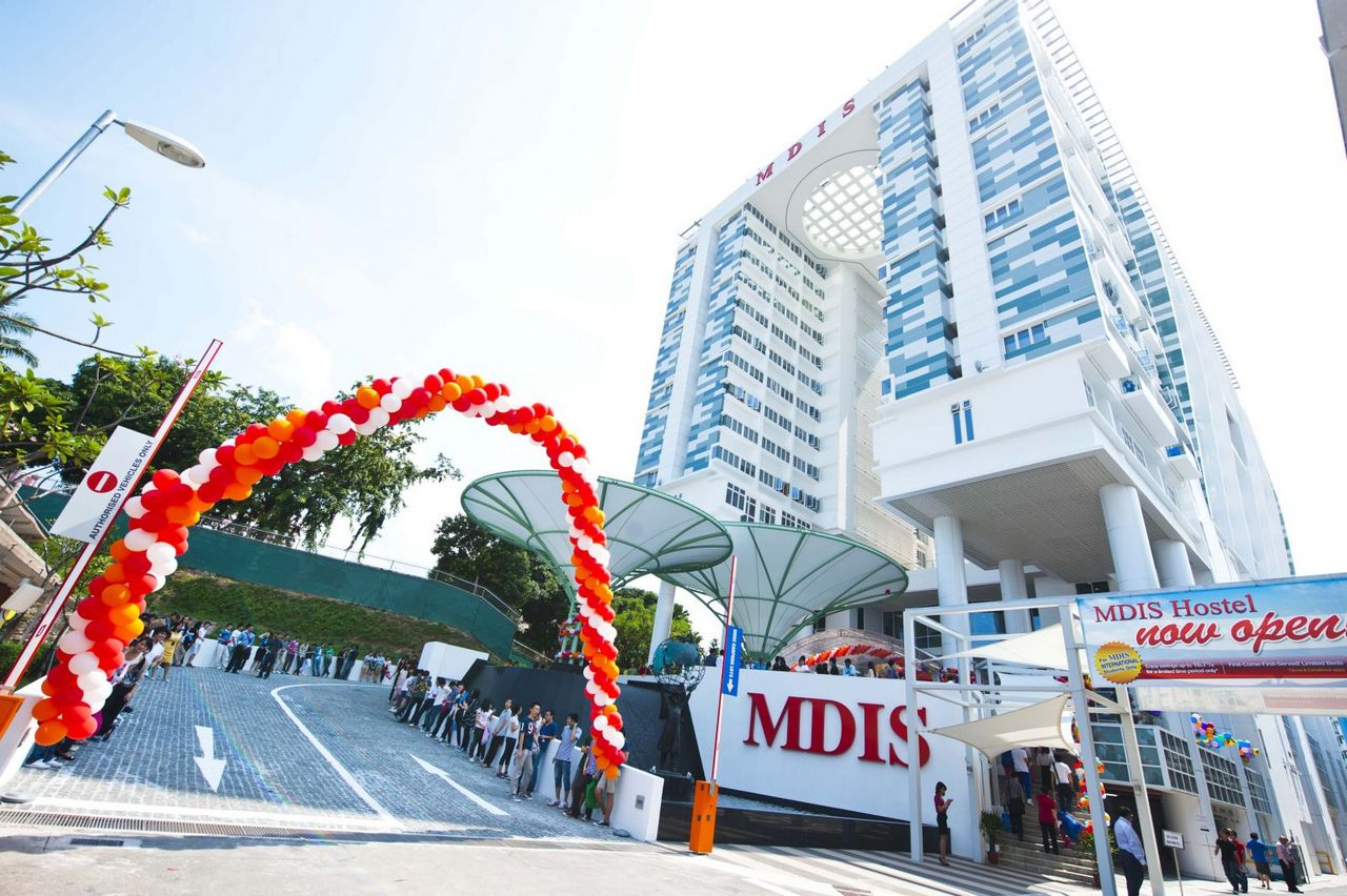 Вуз MDIS – Management Development Institute of Singapore